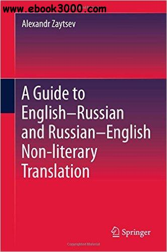 the process of literary translation Literary translation includes fiction, poetry, drama and the language arts must be taken into consideration by the translator the purposes of the translator are to transfer the information but also to create an equivalent form of art.