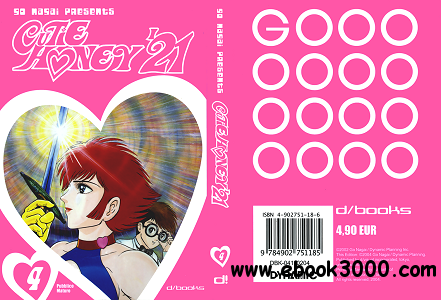 Cutie Honey '21 - Volume 4