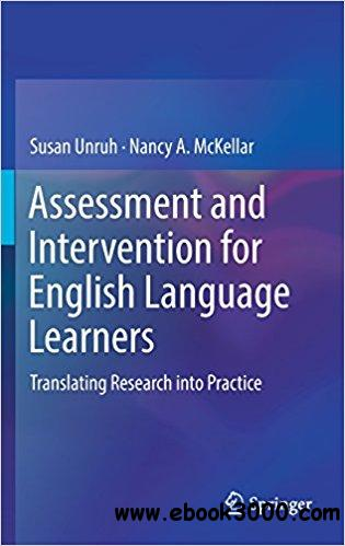 english language learners research papers