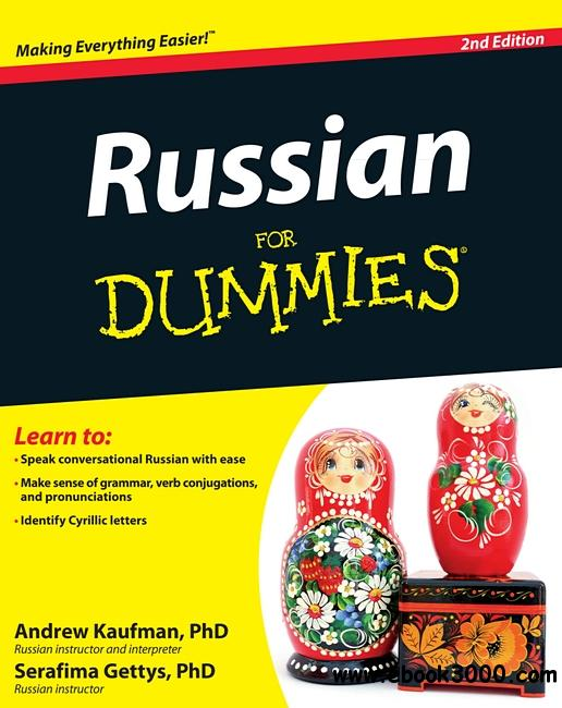 Russian For Dummies, 2nd  Edition