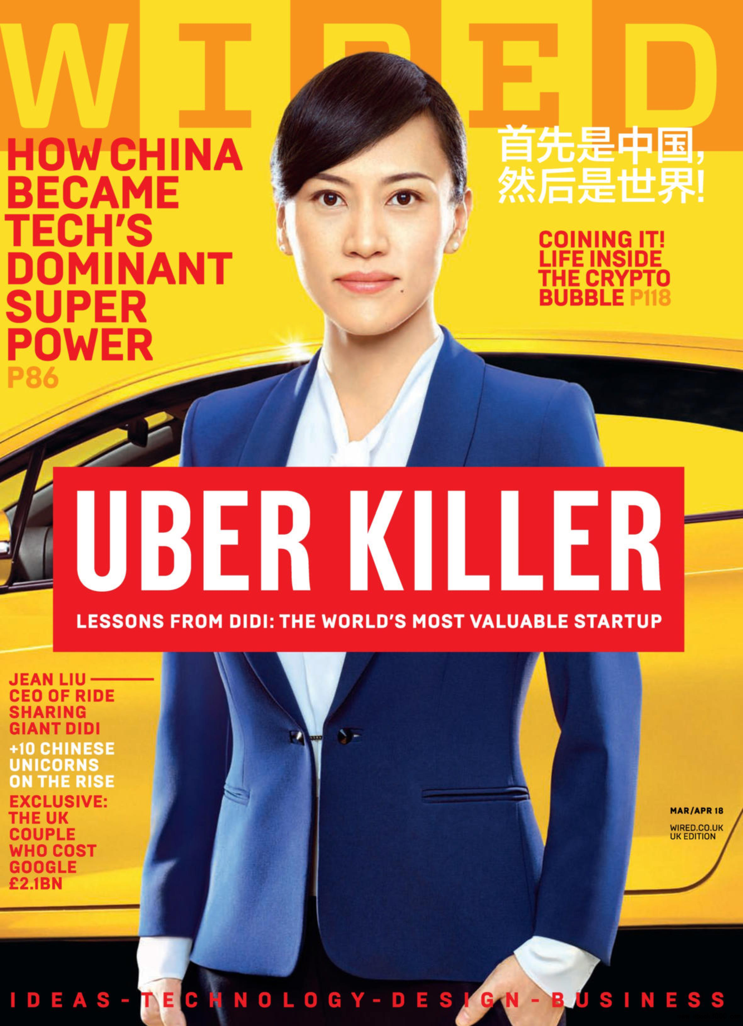 Wired UK - March 2018 - Free eBooks Download
