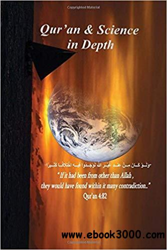 Qur'an And Science in Depth: its a complete study with The Deception of Allah Volume 1