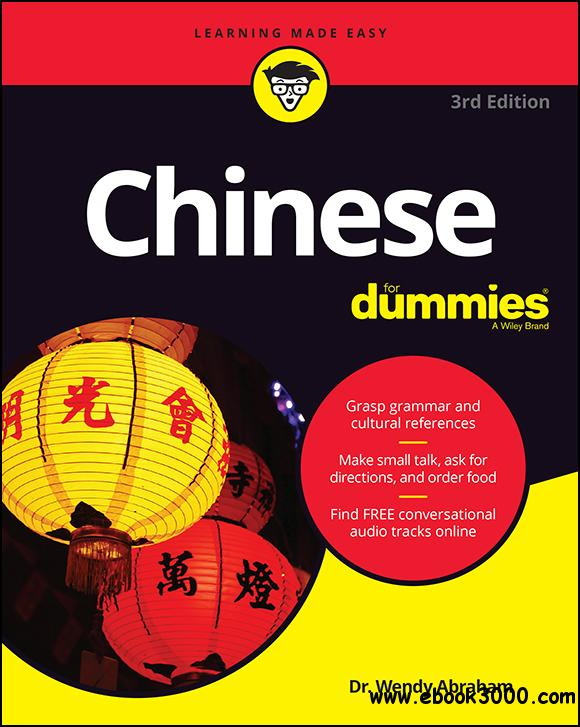 Chinese For Dummies (For Dummies (Language & Literature)), 3rd Edition