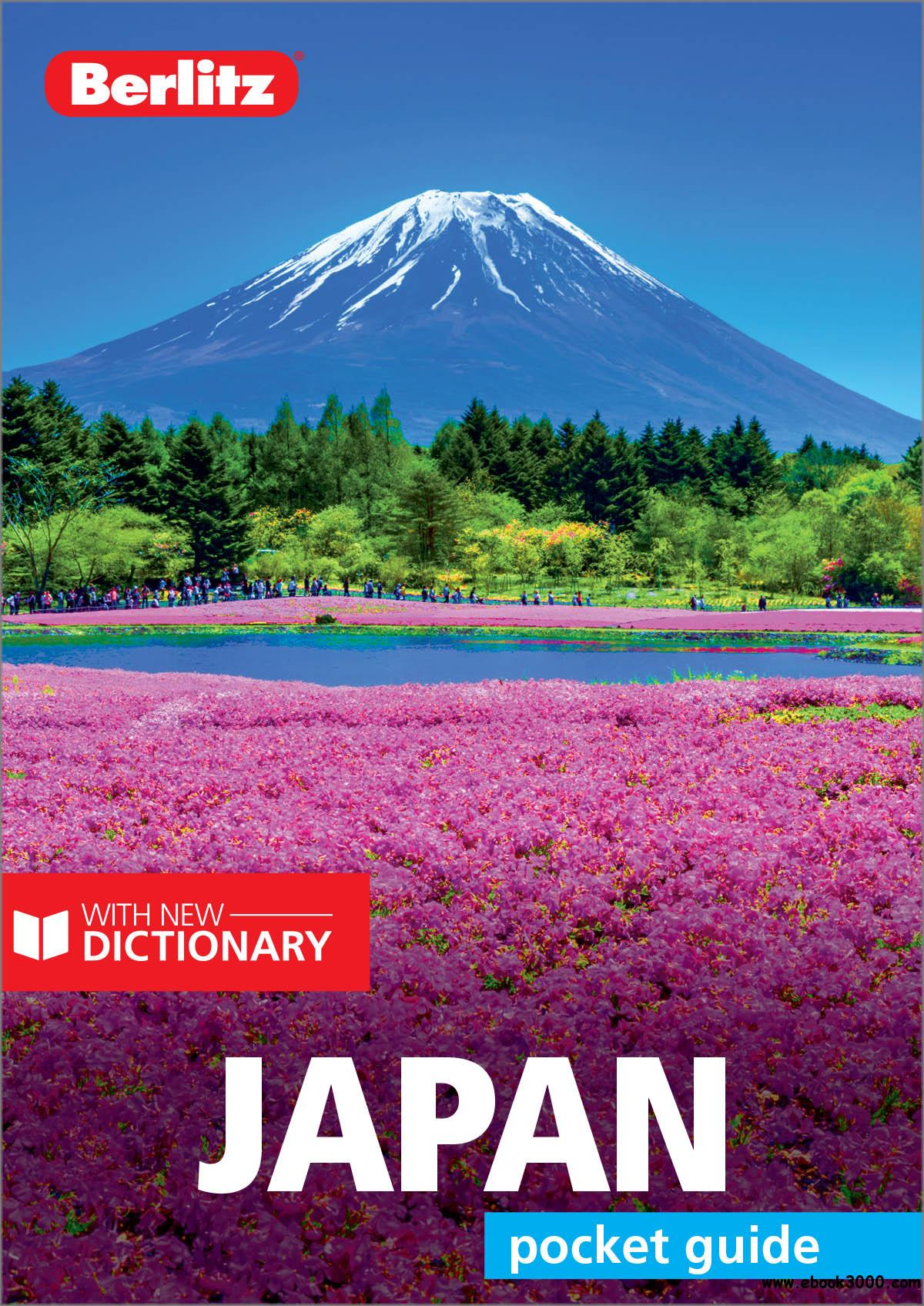 Berlitz Pocket Guide Japan (Travel Guide eBook) (Insight Pocket Guides), 6th Edition