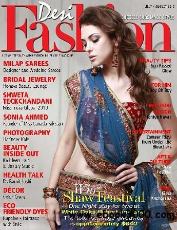 DESI FASHION July/August 2010