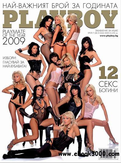Playboy Bulgaria - July 2009 free download
