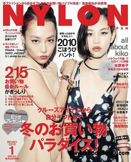 Nylon - January 2011 (Japan) free download