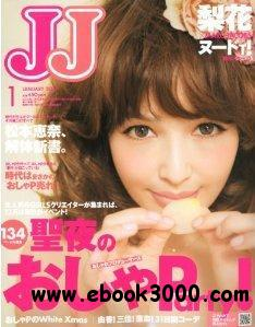 JJ - January 2011 (Japan) free download