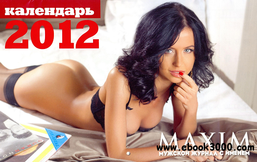 Maxim Russia - Official Calendar 2012 free download
