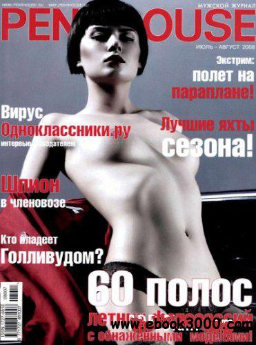 Penthouse Russia - July/August 2008 free download