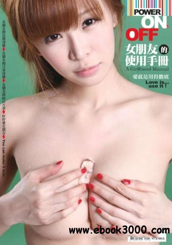 USEXY Special Edition - 23 August 2012 free download