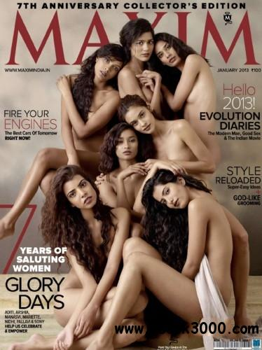 Maxim India - January 2013 free download