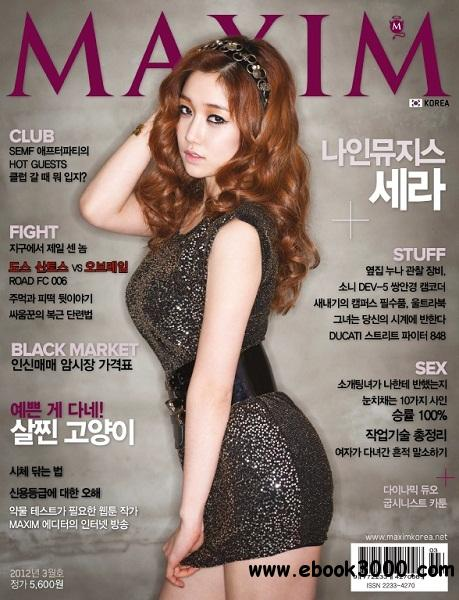 Maxim Korea - March 2012 free download