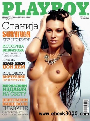 Playboy Serbia - April 2012 free download