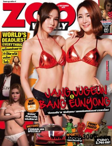 Zoo Weekly Thailand - 02 September 2013 free download