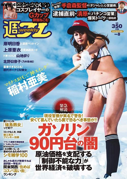 Weekly Playboy - 22 February 2016 free download